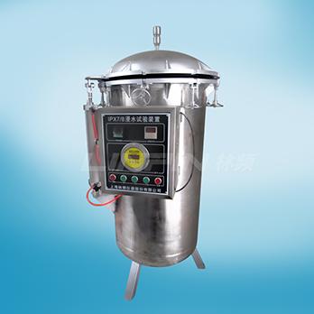 浸水试验装置|IPX7防水等级|防水试验机|防水试验装置