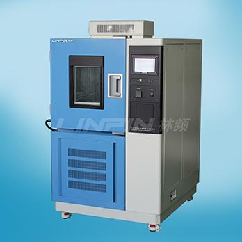 林频标准恒温恒湿试验箱