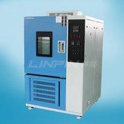 高低温试验箱实验用水量